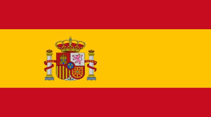 İspanya BAyrak