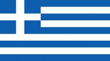 Yunanistan Bayrak